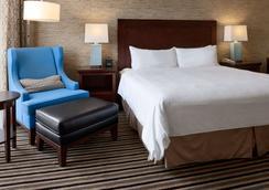 Wyndham Boston Beacon Hill - Boston - Bedroom