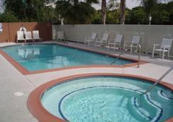 Abby's Anaheimer Inn - Anaheim - Pool
