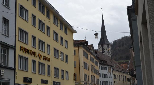 Hotel Post - Chur - Building