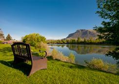Riverland Inn & Suites - Kamloops - Outdoor view