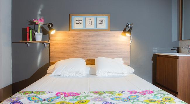 Alhambra Zoom Hostel - Granada - Bedroom