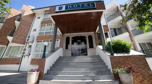 Hotel Estalagem Turismo - Bragança - Building