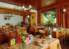 Hôtel les Côtes Résidence Loisirs et Chalets - Morzine - Restaurant