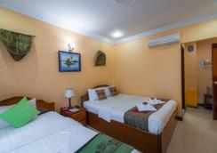 Taingleap Angkor Villa - Siem Reap - Bedroom