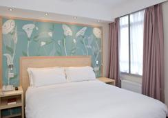 Bedford Hotel - London - Bedroom