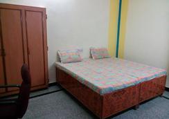 Maheshwari Residency - New Delhi - Bedroom
