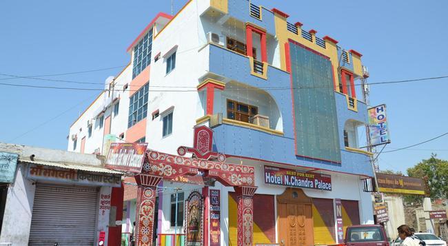 Hotel N Chandra Palace - Bijainagar - Building
