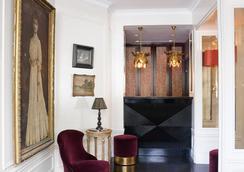 Hôtel Maison Malesherbes By Happyculture - Paris - Lobby