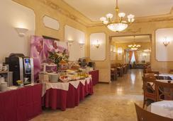 Hotel Villa Rosa - Rome - Bar
