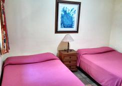 Hotel Lorimar - La Paz - Bedroom