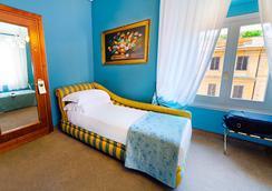 Hotel Scalinata di Spagna - Rome - Bedroom