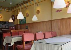 Dekeling Hotel - Darjeeling - Restaurant