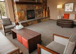 The Inn on Lake Superior - Duluth - Lobby