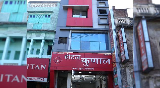Hotel Kunal - Ābu Road - Building