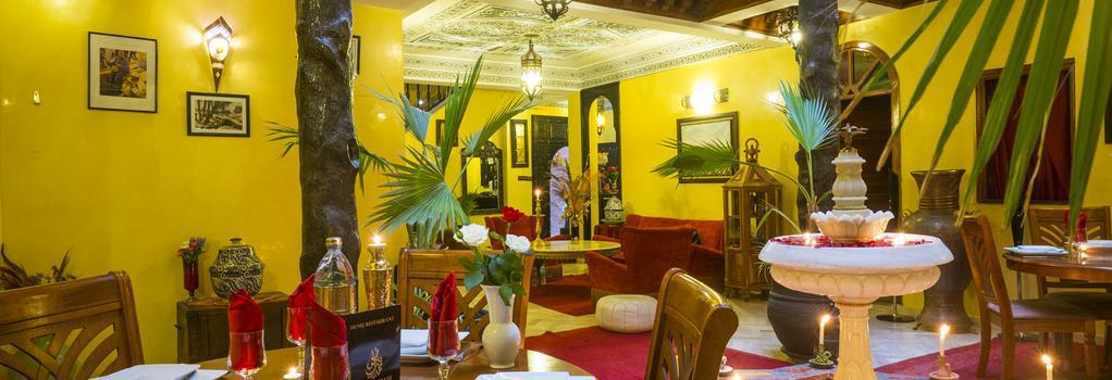 Riad Hamdane & Spa - Marrakesh - Restaurant