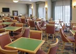 Holiday Inn Express & Suites CD. Juarez - Las Misiones - Ciudad Juarez - Restaurant