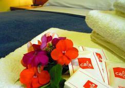 Loremar - Gaeta - Bedroom
