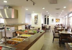 Aquamarine Hotel - Eilat - Restaurant