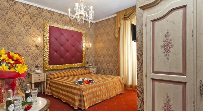 Relais Dei Papi - Rome - Bedroom