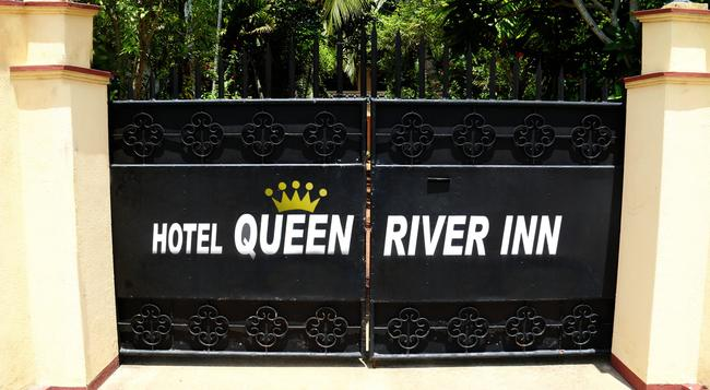 Hotel Queen River Inn - Aluthgama - Attractions