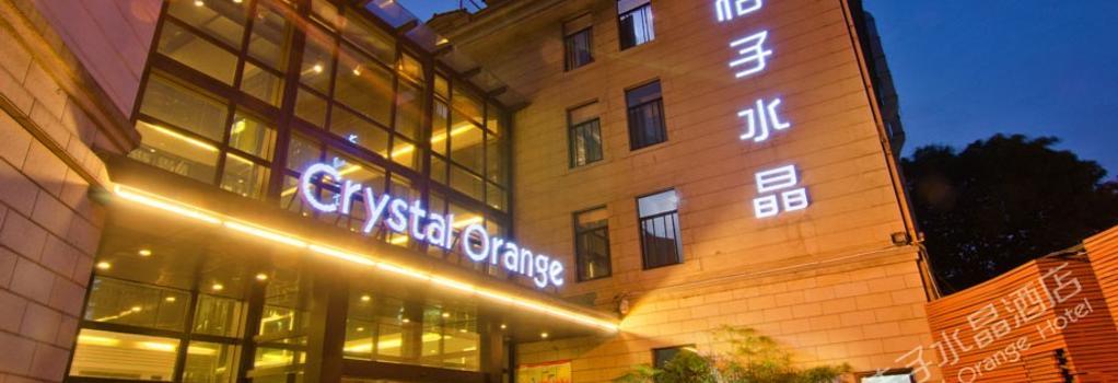 Crystal Orange Hotel Hangzhou - Hangzhou - Building