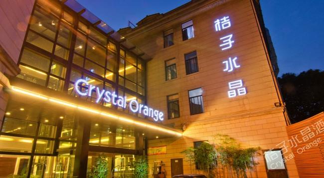 Crystal Orange Hotel Hangzhou - Hangzhou - Building