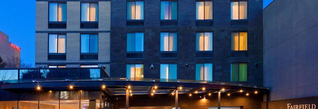 Fairfield Inn and Suites by Marriott New York Queens-Queensboro Bridge - Queens - Building