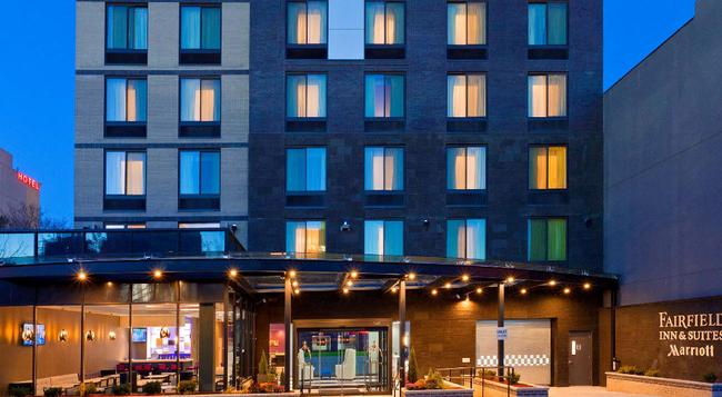 Fairfield Inn and Suites by Marriott New York Queens-Queensboro Bridge - Queens - Building