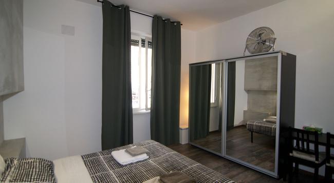 Rome New Home - Rome - Bedroom