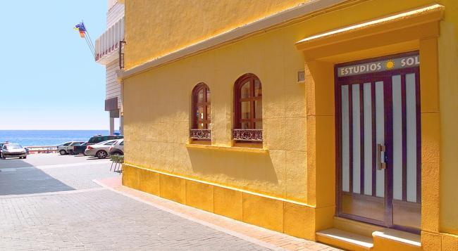 Estudios RH Sol - Benidorm - Building