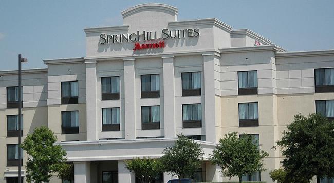 SpringHill Suites by Marriott Austin Round Rock - Round Rock - Building