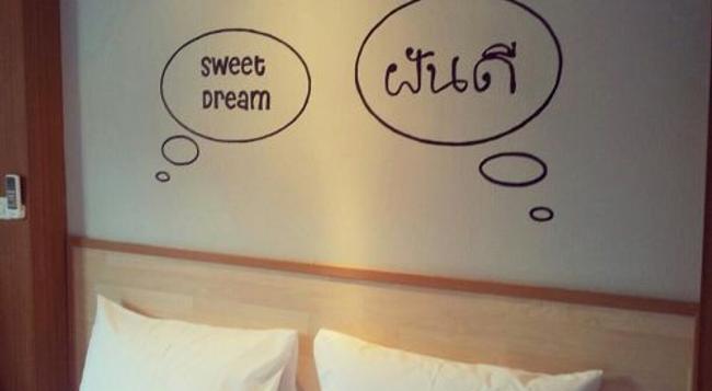 Klim Hotel - Buri Ram - Bedroom