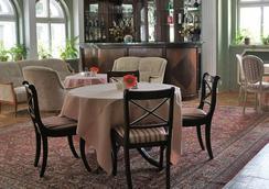 Hotel Corum - Karpacz - Restaurant