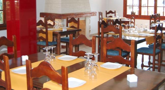 Hostal Mi Campana - Denia - Restaurant