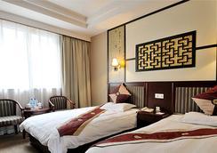 Riverside Hotel - Suzhou - Bedroom