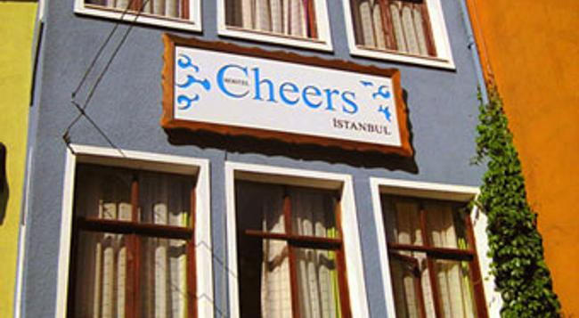 Cheers Hostel - Istanbul - Building