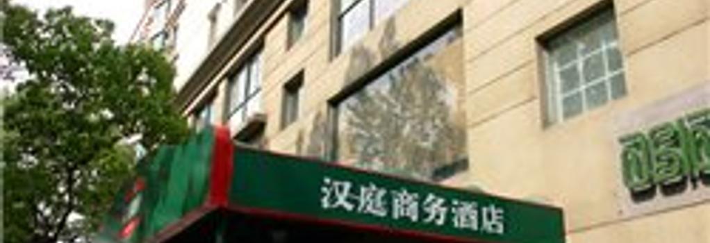 Hanting Hotel Shanghai South Shaanxi Road Branch - Shanghai - Building