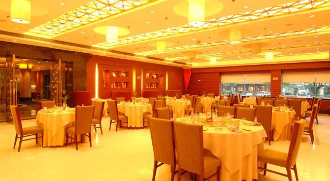 Shaoxing Haigang Hotel - Shaoxing - Restaurant