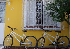 Solar63 Hostel - Porto Alegre - Attractions