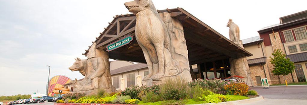 Great Wolf Lodge Sandusky - Sandusky - Building