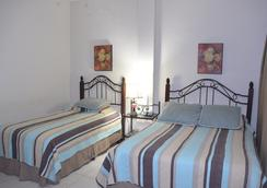 Hotel Internacional Managua - Managua - Bedroom