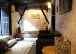 Hira Guest House - Lalitpur - Lobby