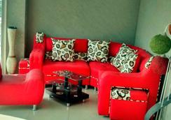Hotel Colombia Real Cartagena - Cartagena - Living room