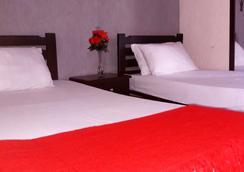 Hotel Colombia Real Cartagena - Cartagena - Bedroom
