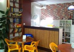 Golubaya Bukhta Art-Hotel - Gelendzhik - Restaurant