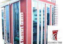 Gloria Tibi Hotel - Samsun - Outdoor view