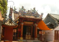 Sino Imperial Design Hotel - Phuket City - Attractions