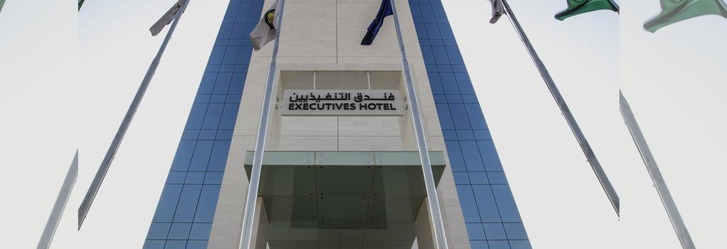 Executives Hotel - Olaya - Riyadh - Building