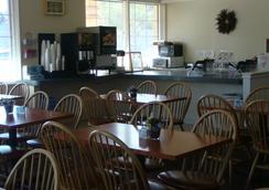 Remington Inn and Suites - Altamonte Springs - Restaurant