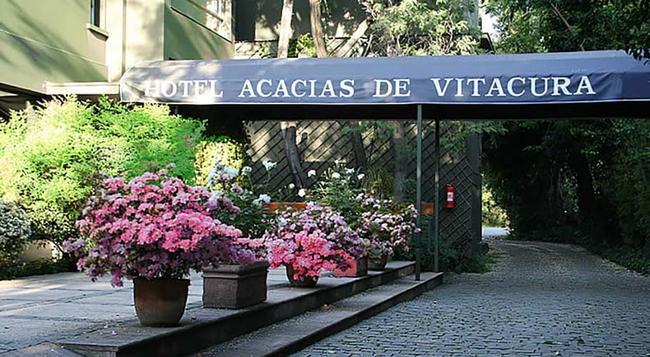 Hotel Acacias De Vitacura - Santiago - Building